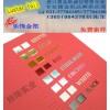 供应张家港,通州,宜兴,邳州,海门,大丰,溧阳烫金纸