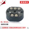 BL-W101 温度变送器厂家,报价,参考,选型,价格