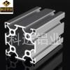 铝型材6060 欧标工业铝型材 铝型材配件