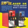 深圳|可口可乐机-可乐机多少钱一台