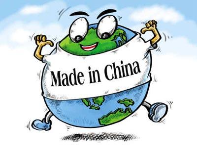 资讯生活在全球竞争格局下 中国制造的升级之路如何实现?_行业资讯_资讯_