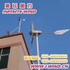 风光互补发电设备_风光互补发电系统