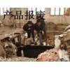 上海进口玩具销毁焚烧场所上海不合格进口产品销毁缺陷日用品销毁