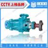 卧式多级不锈钢泵,DF型不锈钢泵报价,三昌泵业