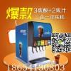 颍上县可口可乐饮料机_安徽阜阳可乐饮料机供应商