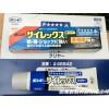 供应日本小西Konishi小西silex46842