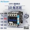 鹏汉电气交流接触器25a安 CJX2-2510