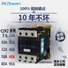 鹏汉电气交流接触器CJX2-6511