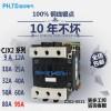 鹏汉电气交流接触器CJX2-9511
