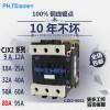 鹏汉电气交流接触器CJX2-8011