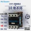 鹏汉电气交流接触器CJX2(LC1-D)-5011