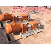 江苏凸轮转子泵价格
