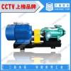 大连DF型多级耐腐蚀离心泵价格,三昌泵业