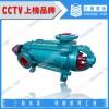 沈阳DF型多级耐腐蚀泵,供应商,三昌泵业