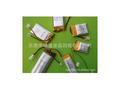 东莞塘厦大量回收废电池13580814329刘生