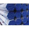南京回收废旧钢板收购下脚料架子管