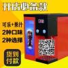 重庆可乐直饮机价格_重庆饮料分杯机有限公司