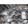 凤岗铝合金回收、铝粉、铝丝、铝锭、有货来电咨询