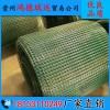 热销推荐涂塑电焊网 外墙电焊网 涂塑不锈钢电焊网