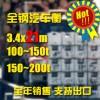 数字汽车衡3.4X21m-200t/大地磅