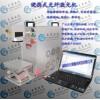供应广州汽车配件激光打标机