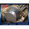 重油防爆电加热器
