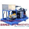 德高洁 DP 900/73EM 900公斤电动高压清洗机