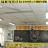 学校专用 电热幕 远红外辐射采暖器 SRJF-30