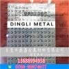 进口硬质合金K200台湾春保钨钢板