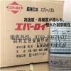 进口高硬度耐冲压D50硬质合金钨钢板