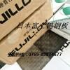 日本无磁钨钢板M50超微粒钨钢板材