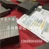 进口硬质合金D50钨钢板