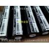 供应P811N烫金纸,P812N烫金纸