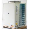 常温空气源热泵热水器
