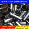 316L 304不锈钢管工业管大口径厚壁管抛光毛细管精密管