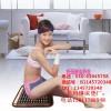 北京托玛琳坐垫温灸加热托玛琳坐垫的【保健原理】: