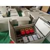 广州订做成套电柜-南沙成套设备订做