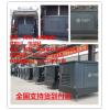 箱体式30kw静音汽油发电机