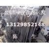 广州白云区废品回收公司找运发,白云区收购废铝合金电话