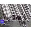 304不锈钢管、不锈钢无缝管、卫生级不锈钢管等