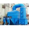 供应优质石料厂除尘器|河北科宇环保