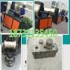 庆阳华池县液压全自动钢筋墩头机专业生产
