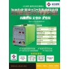 ADS02冷焊机