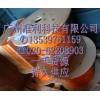 OLFLEX CLASSIC 110 CH LAPP无卤电缆