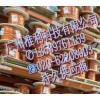 OLFLEX SERVO FD 796 CP拖链电缆