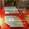 日本硬质合金钨钢棒_FD25日本桑阿洛伊钨钢厚板