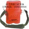 厂家批发供应ZYX45隔绝式压缩氧自救器