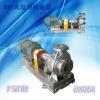 供应常州wry系列高温导热油泵 厂家直销