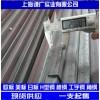 珠海20*3角钢 门窗专用20*20*3角铁厂家直发