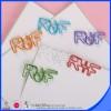 企业商务宣传礼品字母回形针办公文具烤漆创意回形针厂家